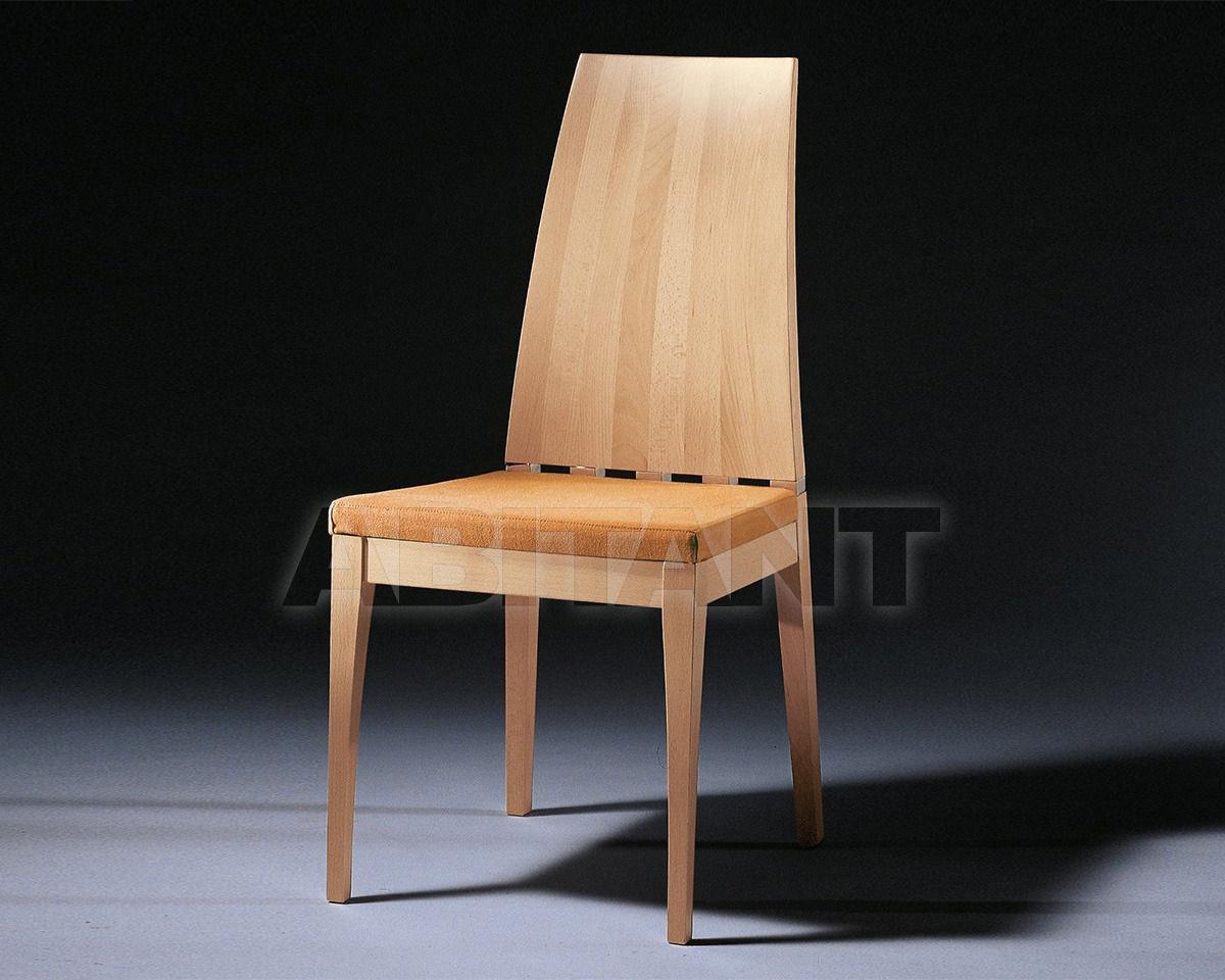 Купить Стул BS Chairs S.r.l. 2010 3145/S