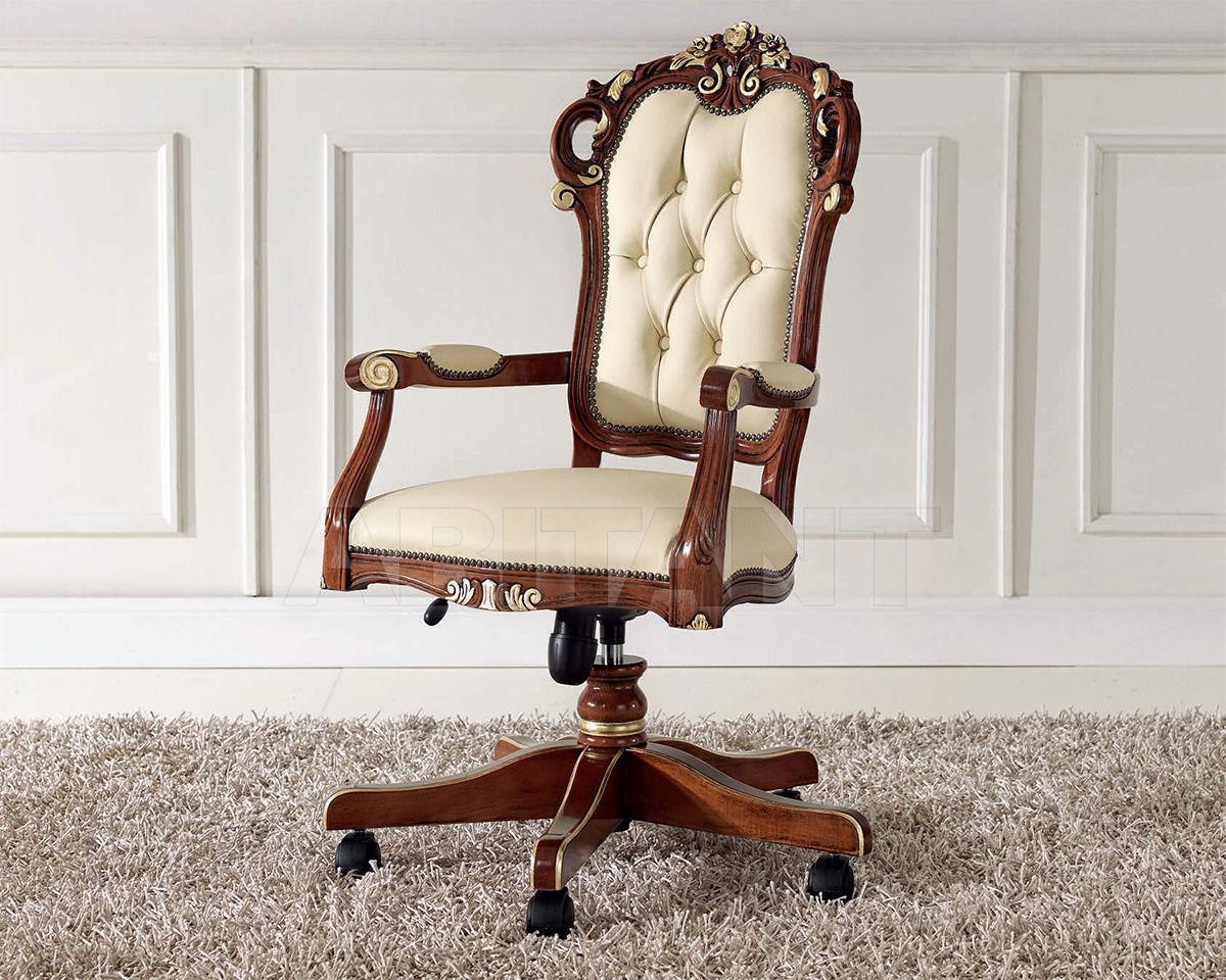 Купить Кресло для кабинета Bello Sedie Caravaggio 3348/A