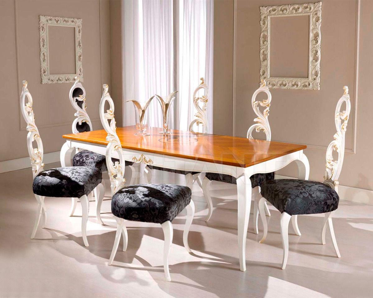 Купить Стол обеденный BS Chairs S.r.l. Tintoretto 3295/T