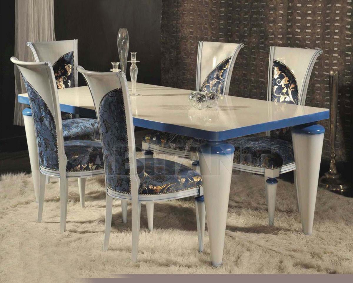 Купить Стол обеденный BS Chairs S.r.l. Tintoretto 3208/T