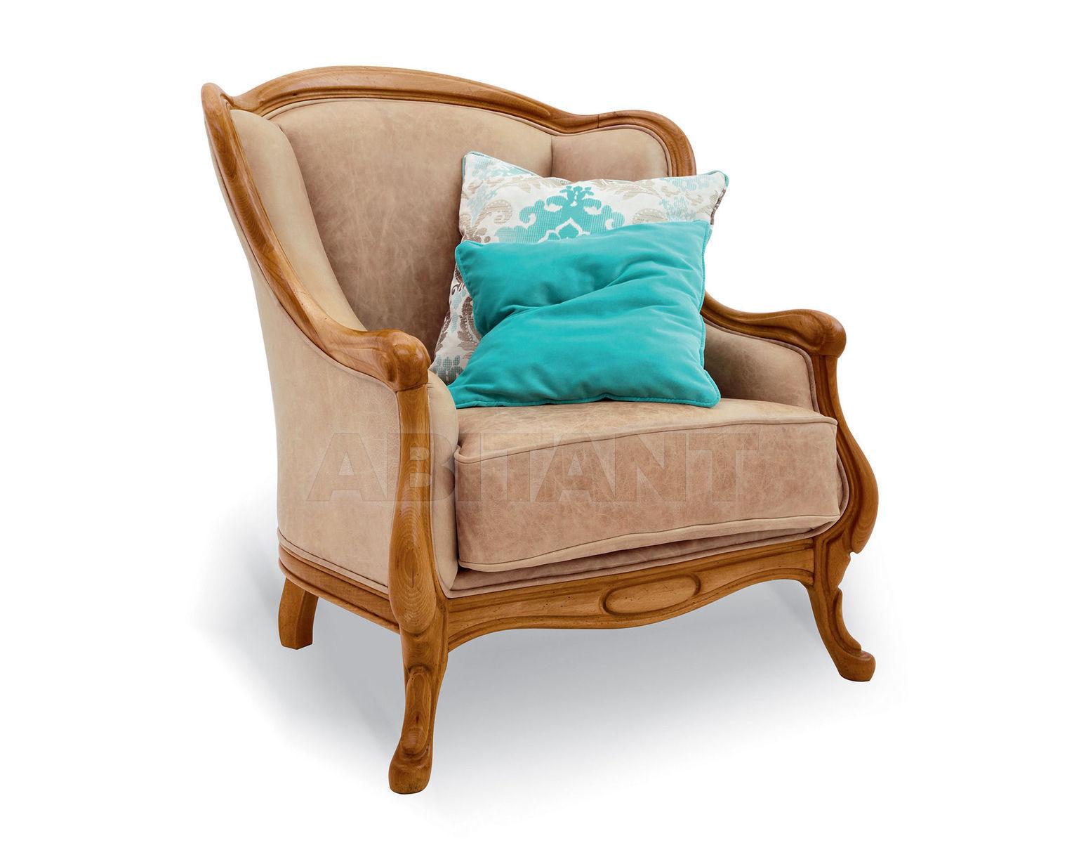 Купить Кресло Tonin Casa Arc En Ciel 1570