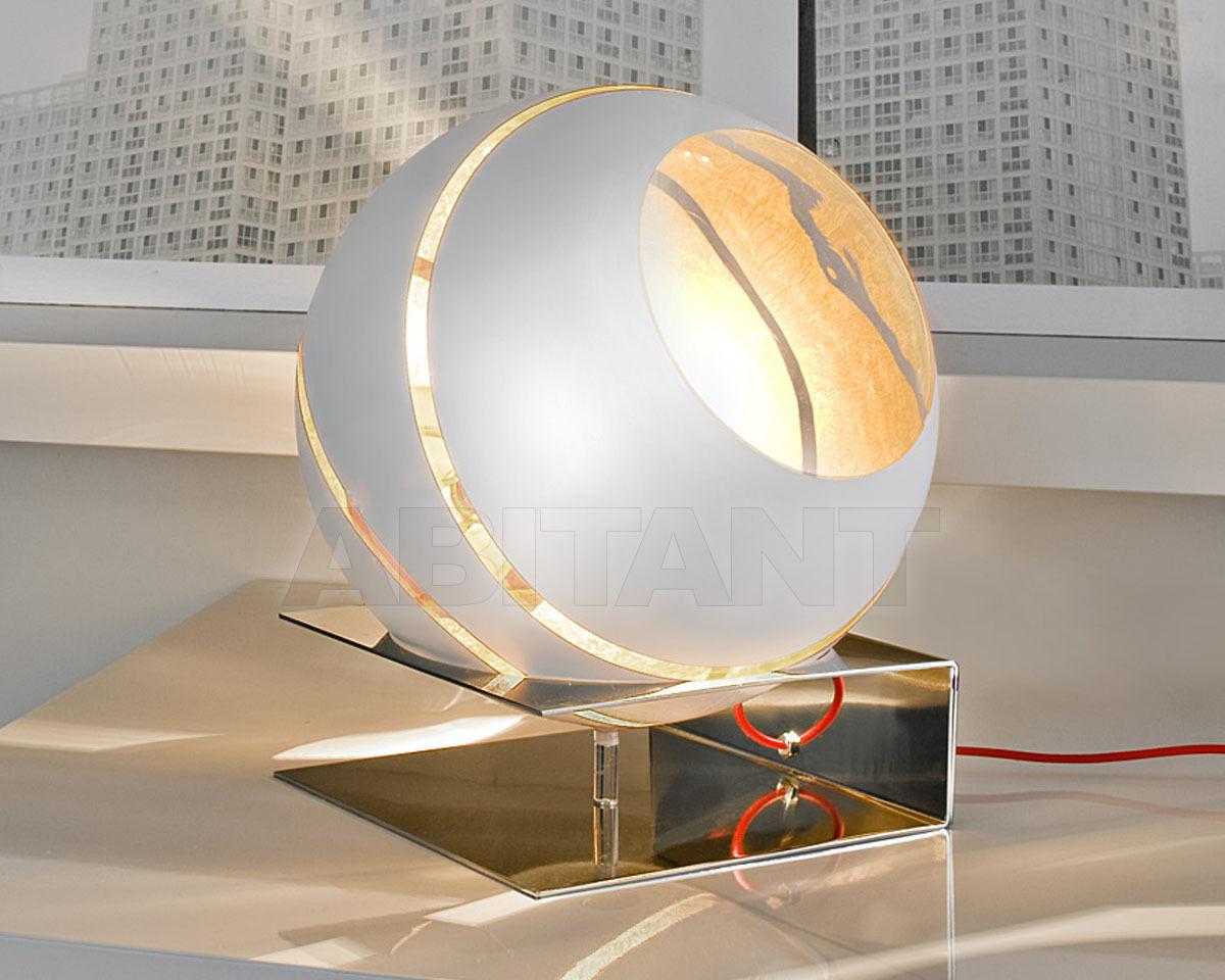 Купить Лампа настольная BOND Terzani Memory ØL24B H7 F2