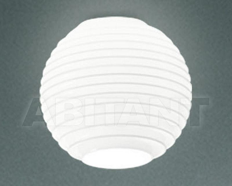 Купить Светильник modulo pl35 Leucos Idea 0003039 white