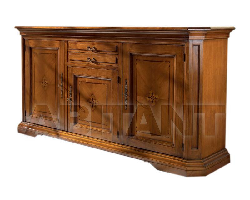 Купить Комод Rudiana Interiors Accademia A026