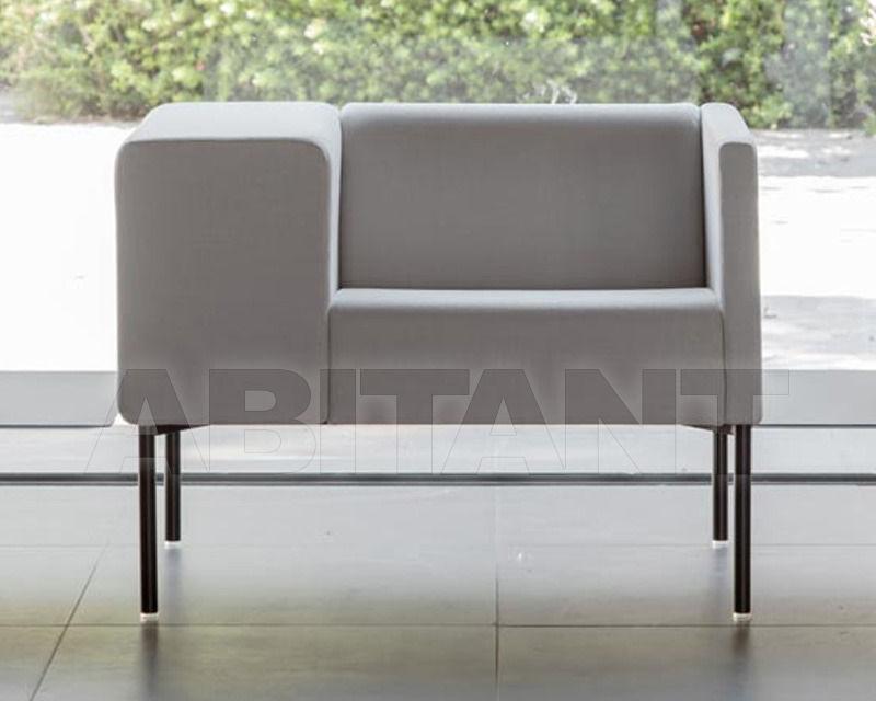 Купить Кресло BRIX Viccarbe Armchairs BRIX-1