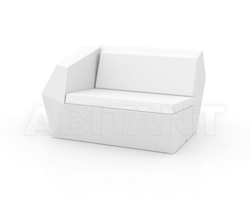 Купить Кресло для террасы Vondom Yard 54003