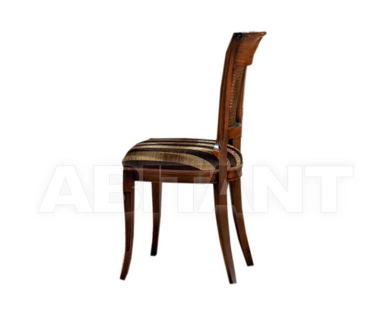 Купить Стул Rudiana Interiors Accademia A047/S