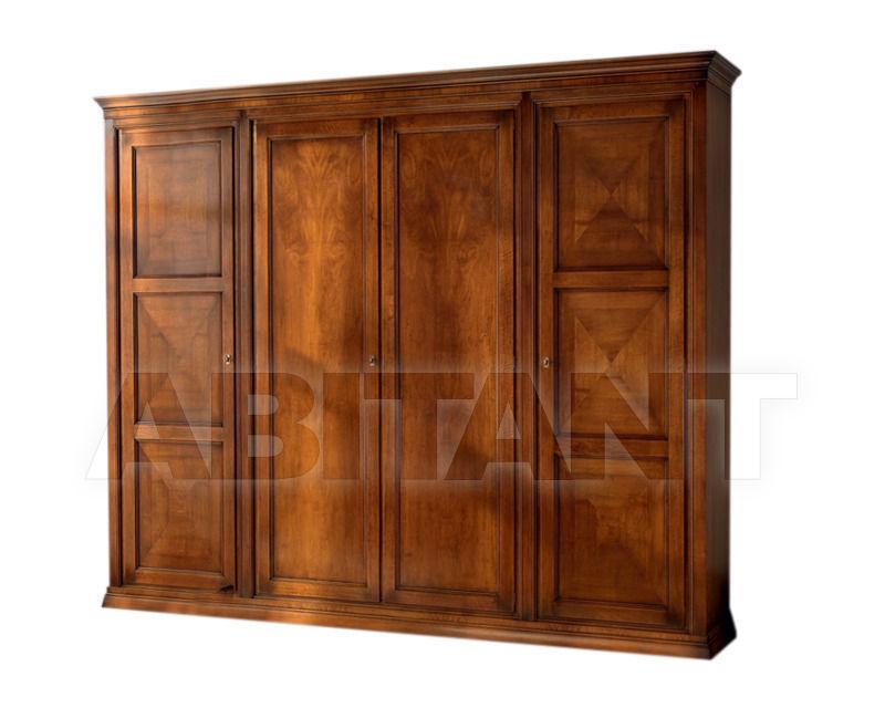 Купить Шкаф гардеробный Rudiana Interiors Accademia A083