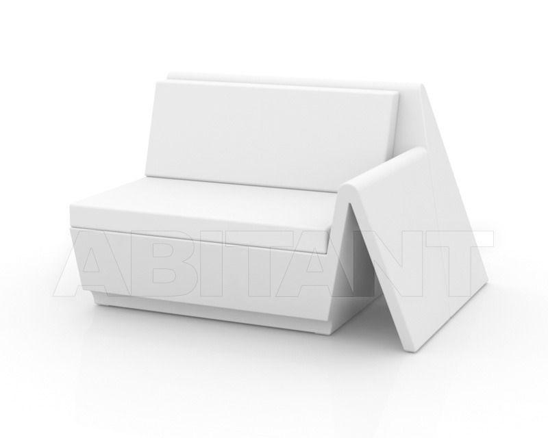 Купить Кресло для террасы Vondom Yard 53002