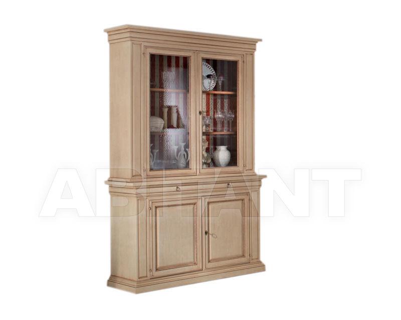 Купить Сервант Rudiana Interiors Bramante B034
