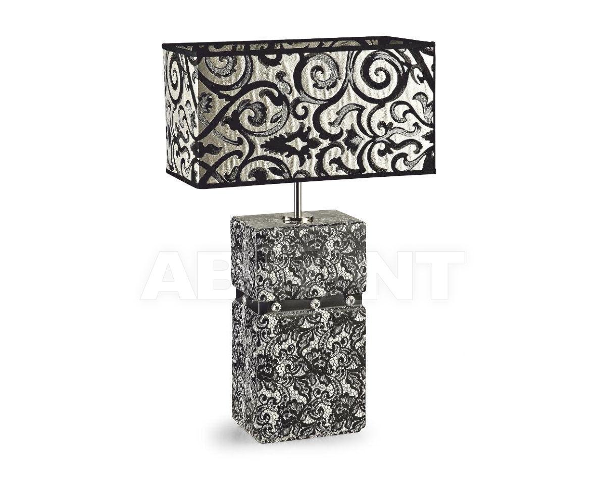 Купить Лампа настольная Sarri Intimite 511630M F32