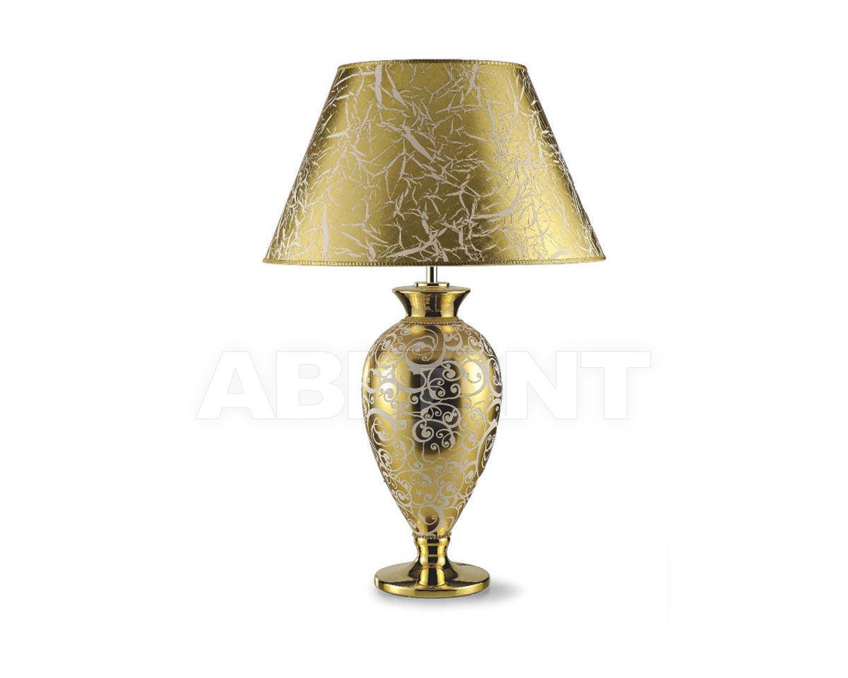 Купить Лампа настольная Sarri Surprise Gold 96540G