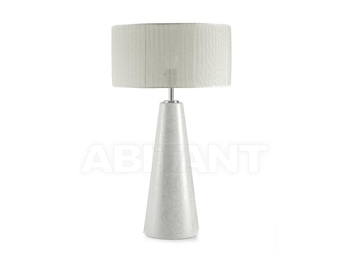 Купить Лампа настольная Sarri Surprise White 512651G