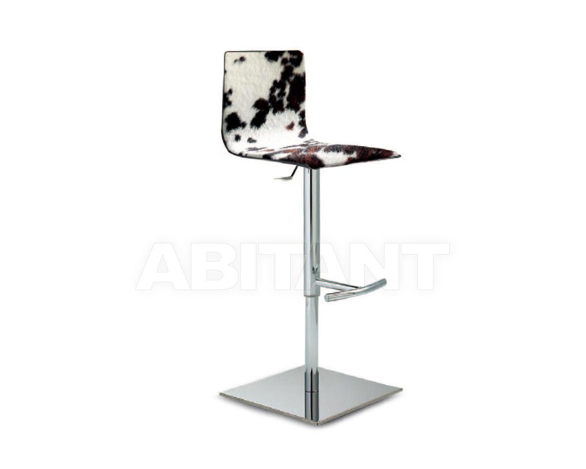 Купить Барный стул Airnova Airnova Plus News Service G cv