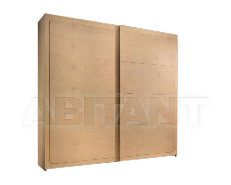 Купить Шкаф гардеробный Rudiana Interiors Diamante D029/C