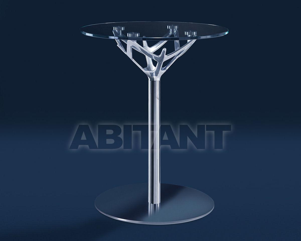 Купить Столик кофейный Caimi Cicerone 2CV67-TI