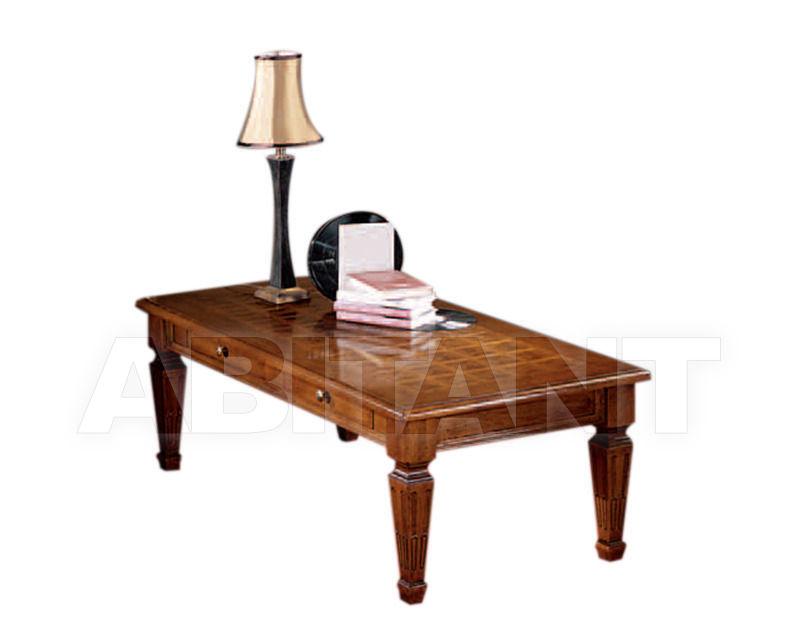 Купить Столик журнальный Giaretta Classico C2206