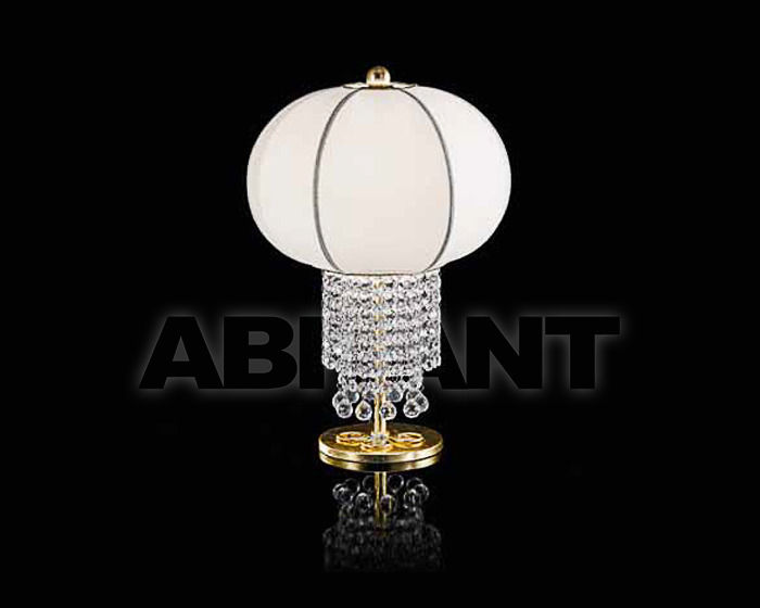 Купить Лампа настольная MM Lampadari Table 7026/L1