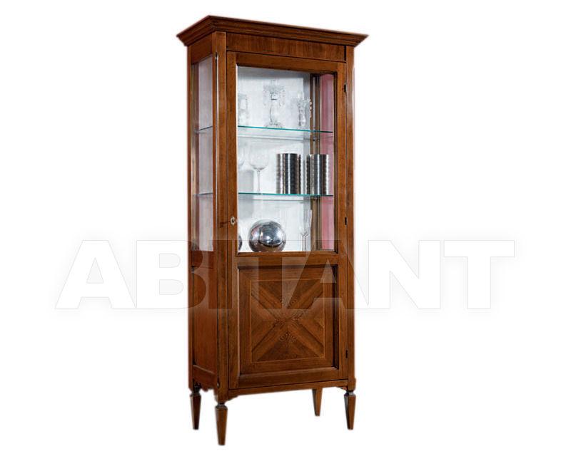 Купить Витрина Giaretta Classico C5069