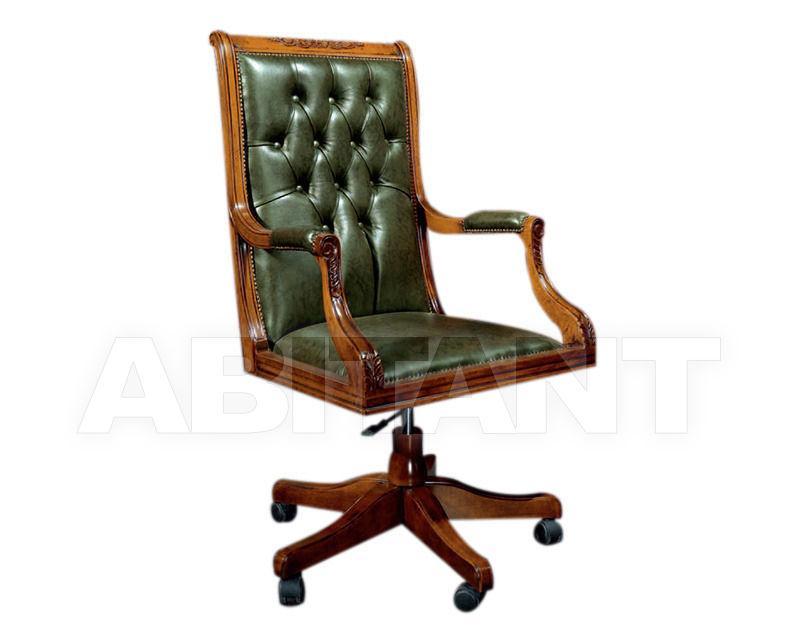 Купить Кресло для кабинета Giaretta Classico C5855P