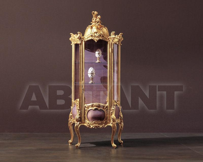 Купить Сервант Rudiana Interiors Galleria G026