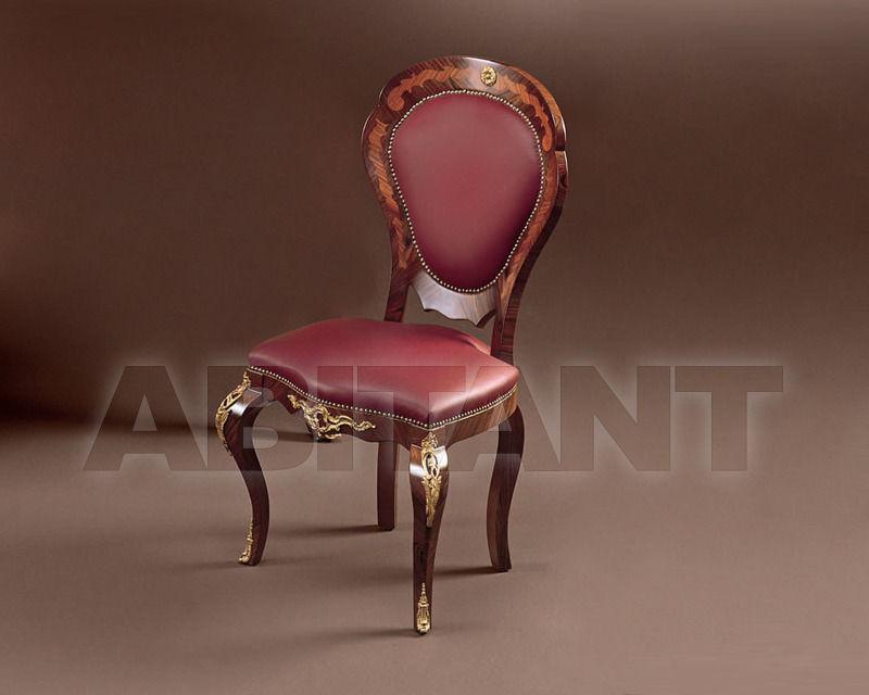 Купить Стул Rudiana Interiors Galleria G049