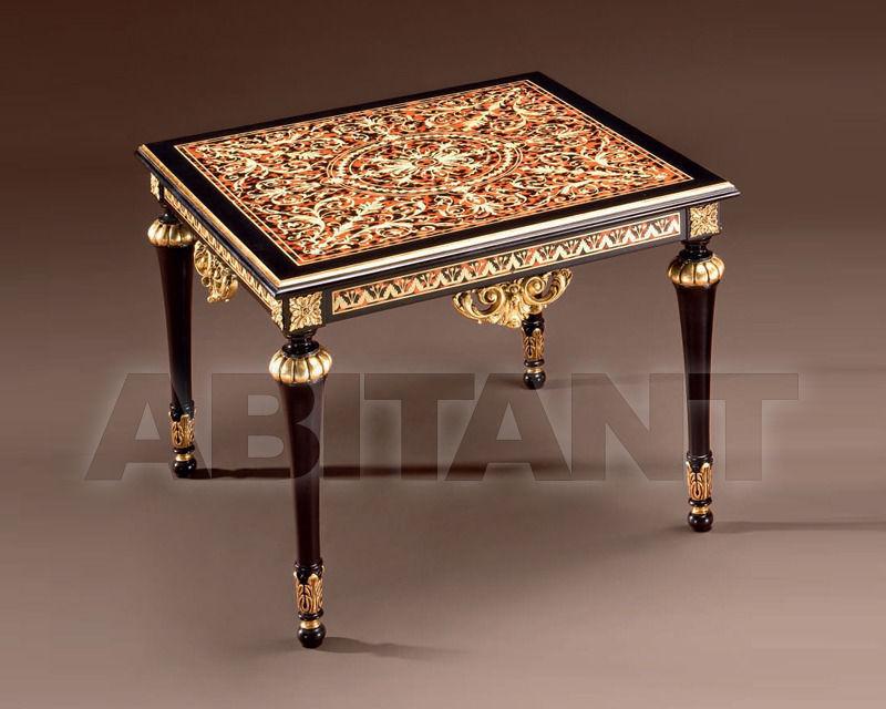 Купить Столик журнальный Rudiana Interiors Galleria G054