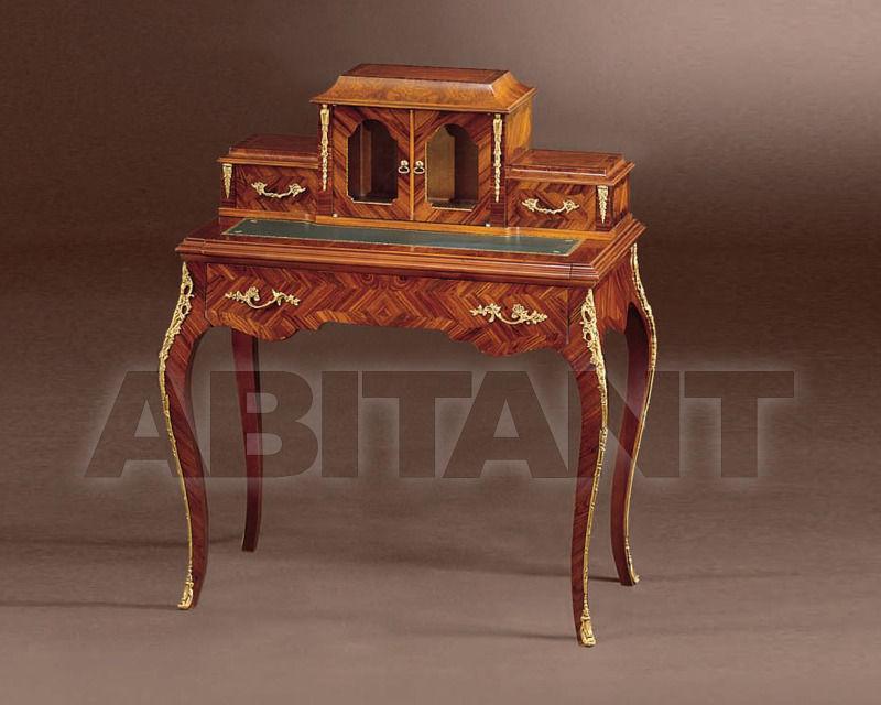 Купить Бюро Rudiana Interiors Galleria G068