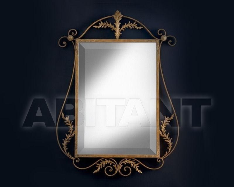 Купить Зеркало настенное Gallo 2014 B/150