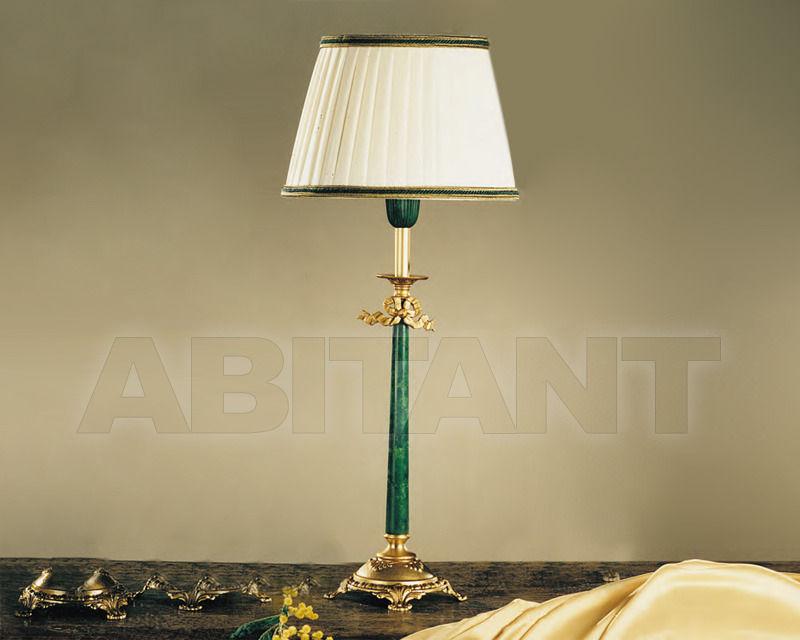 Купить Лампа настольная Gallo 2014 G/011