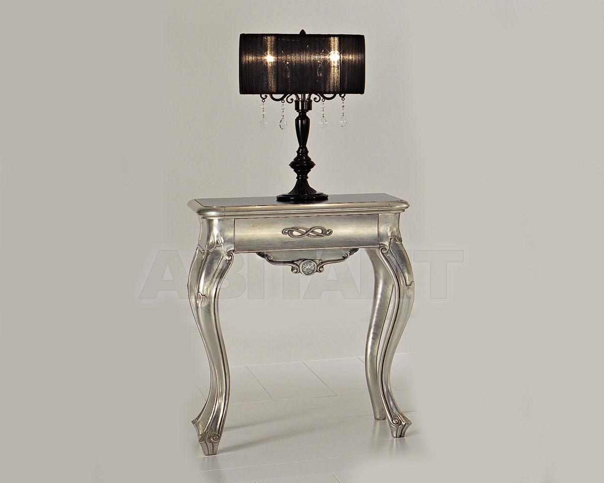 Купить Столик приставной Tarba Penelope 8025 PA