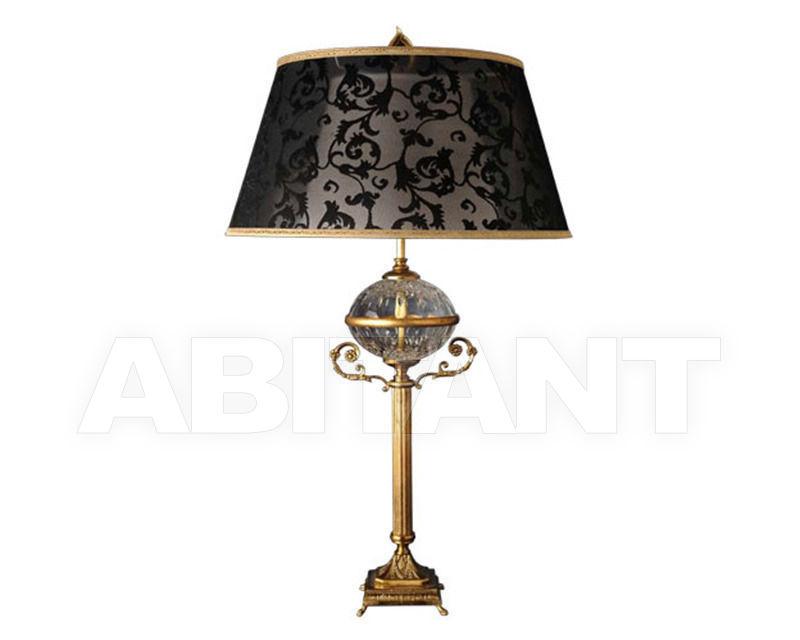 Купить Лампа настольная Gallo 2014 IM/001/N