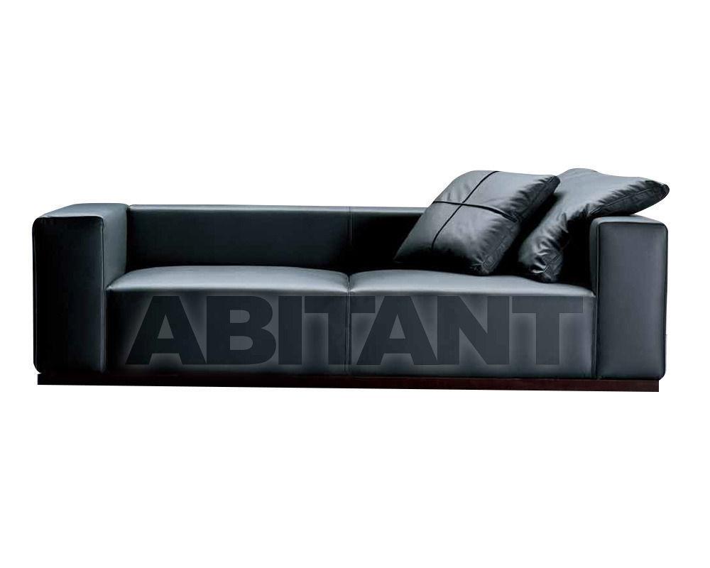 Купить Диван Formerin Contemporary Modern CLOONEY Divano/Sofa