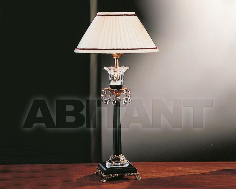 Купить Лампа настольная Gallo 2014 IM/023