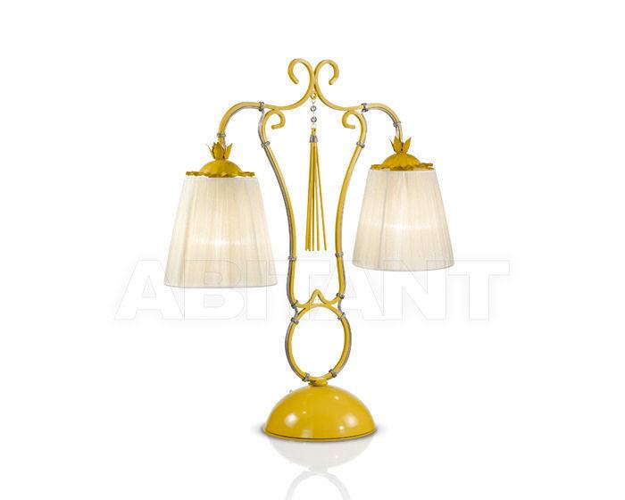Купить Лампа настольная MM Lampadari Oggi 7063/L2