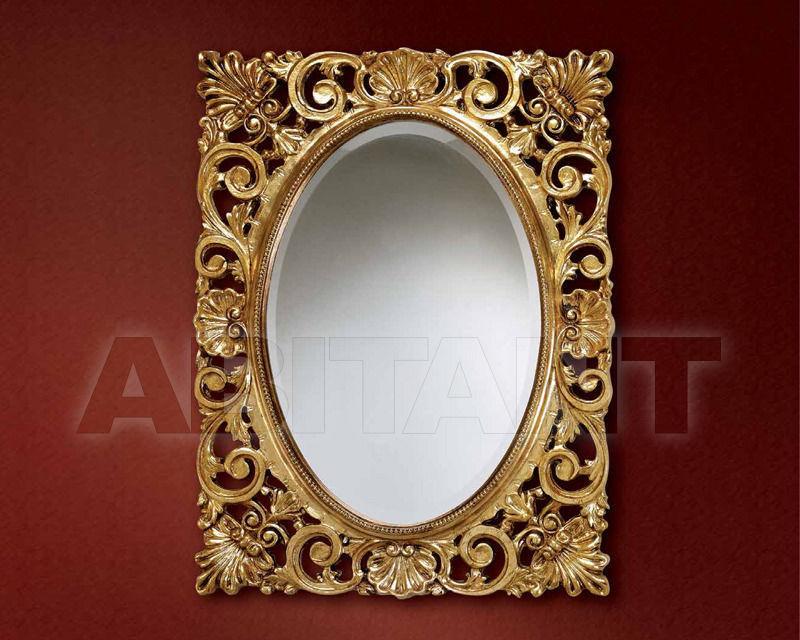 Купить Зеркало настенное Tarba Specchiere 1270
