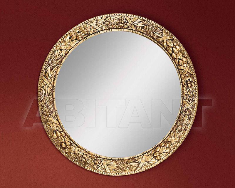 Купить Зеркало настенное Tarba Specchiere 1570