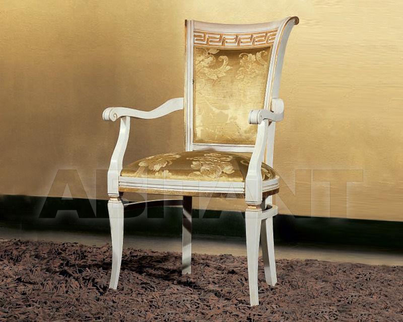 Купить Стул с подлокотниками Rudiana Interiors Ambienti L039/C