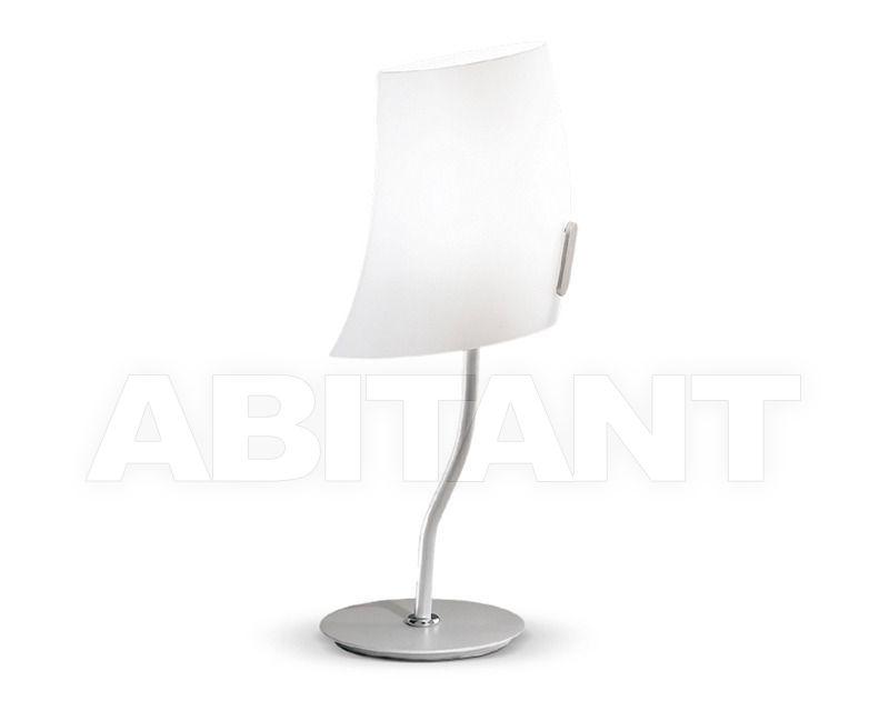 Купить Лампа настольная Rossini Illuminazione Classic P.5466-40