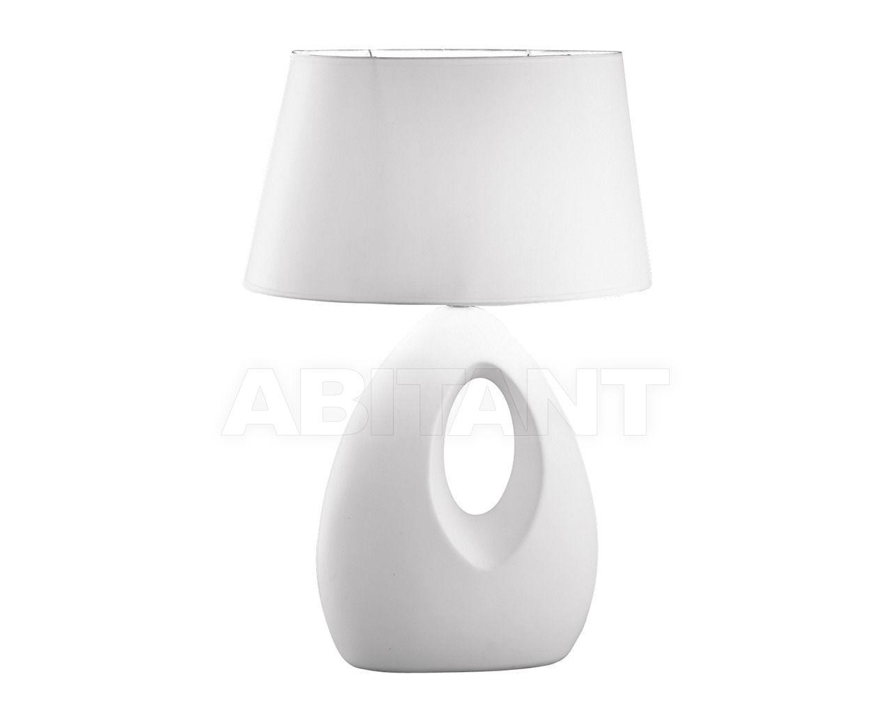Купить Лампа настольная Rossini Illuminazione Classic P.9701-25-B