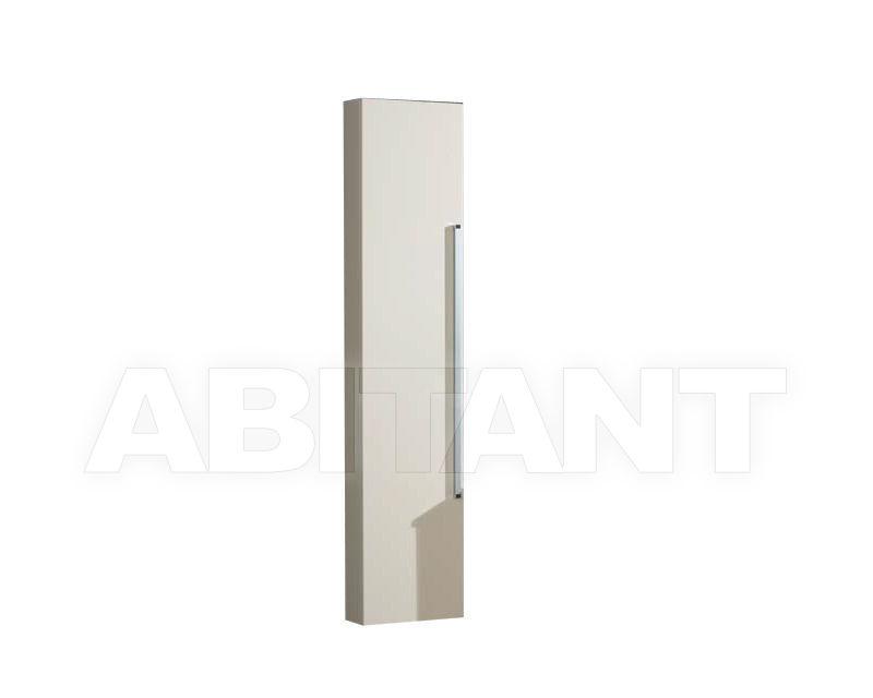 Купить Шкаф для ванной комнаты Ciciriello Lampadari s.r.l. Bathrooms Collection C889SNO
