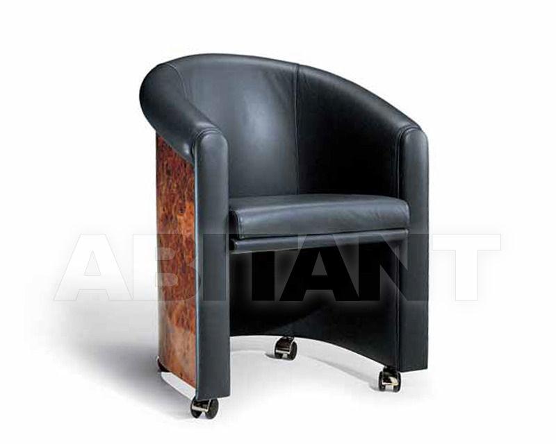 Купить Кресло для кабинета NAMUR Elledue Office UPR2804