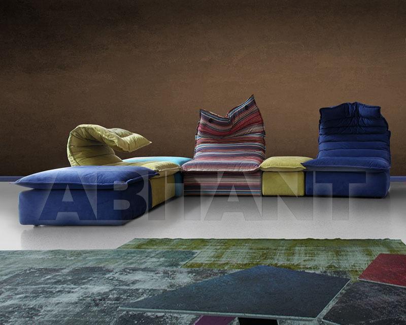 Купить Диван Calia Trade S.p.A. Calia F2043 2