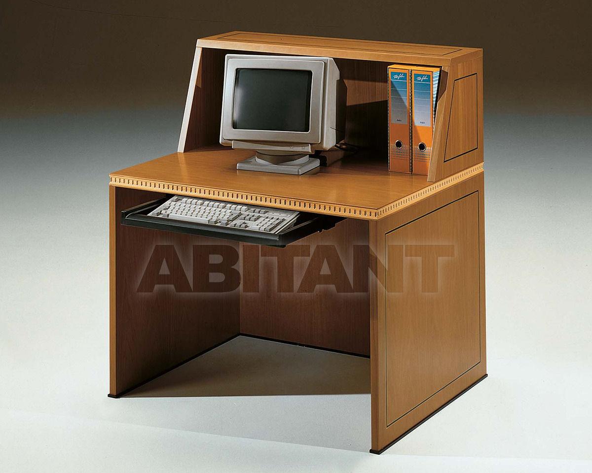 Купить Стол компьютерный NAMUR Elledue Office UPC246