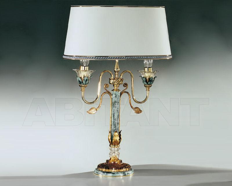 Купить Лампа настольная Gallo 2014 P/442