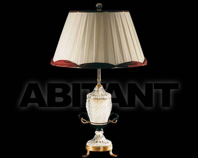 Купить Лампа настольная Gallo 2014 P/472