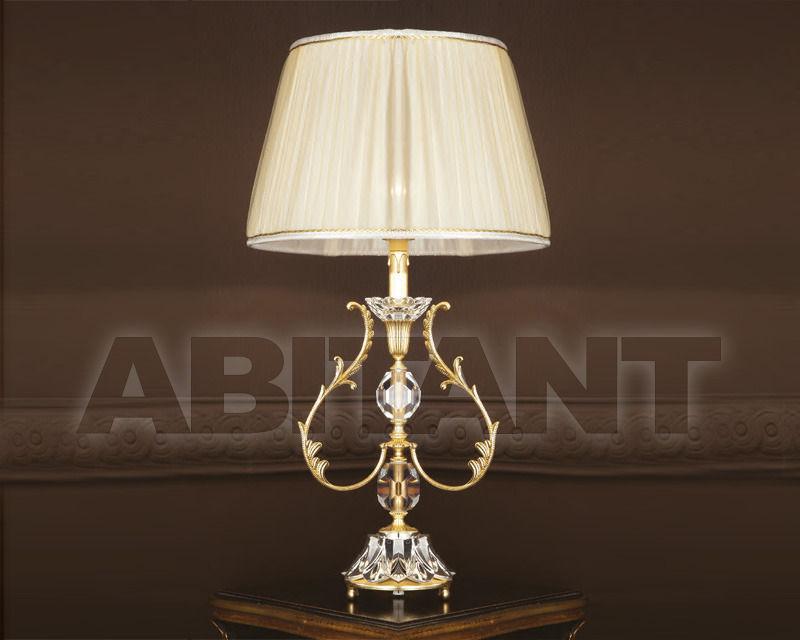 Купить Лампа настольная Gallo 2014 TL/1009
