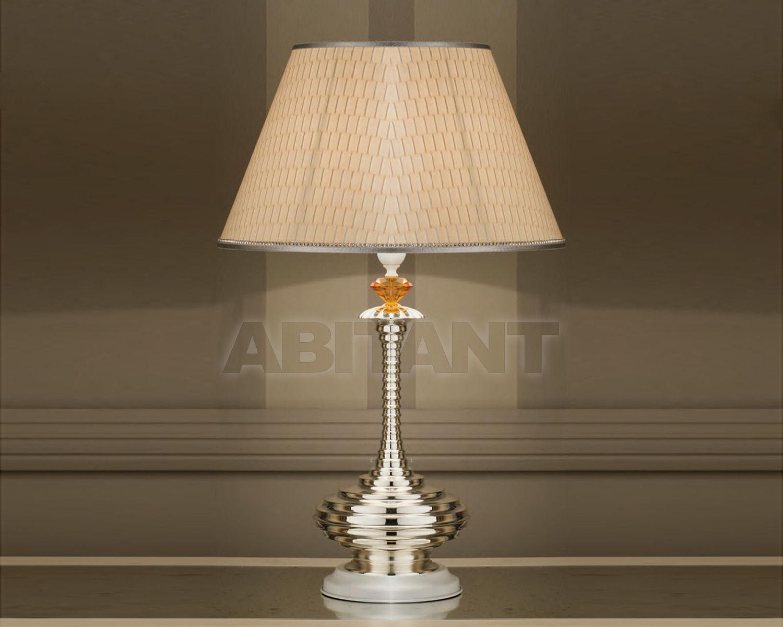 Купить Лампа настольная Gallo 2014 TL/1011