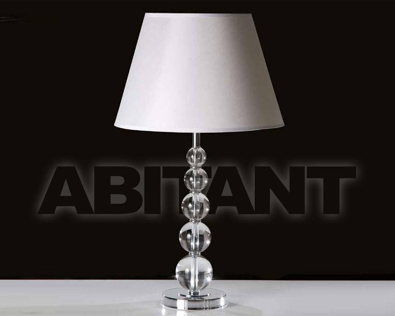 Купить Лампа настольная Gallo 2014 TL/1232