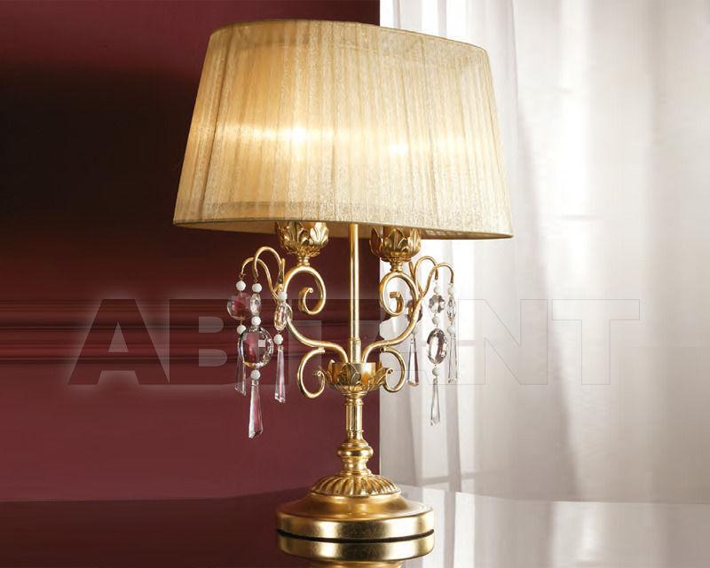 Купить Лампа настольная Gallo 2014 TL981/2/O